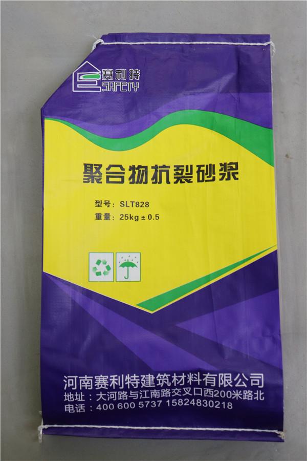 河南聚合物抗裂(抹面)砂浆