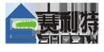 河南赛利特建筑材料有限公司