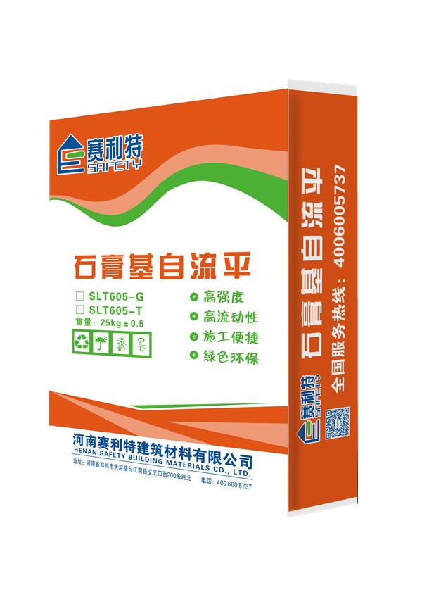 河南石膏基自流平生产厂家
