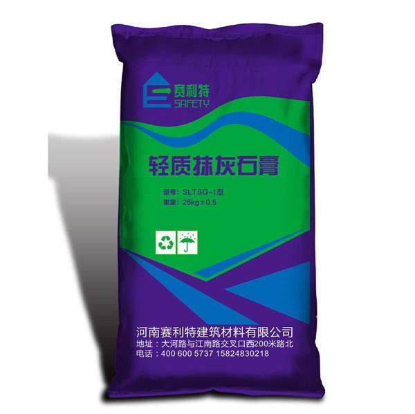 河南轻质石膏都有哪些使用优点呢?