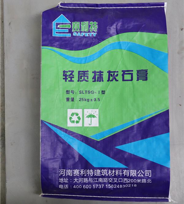 河南轻质石膏的8大优点都有哪些?