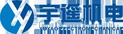 四川宇遥机电设备有限公司