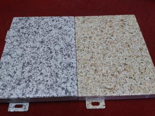 陕西真石漆铝单板