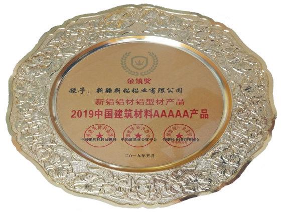 中国建筑材料5A产品