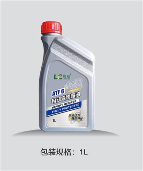 自动变速箱油  合成型  ATF6