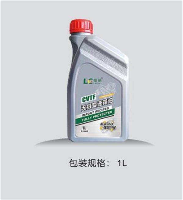 无级变速箱油  全合成 CVTF