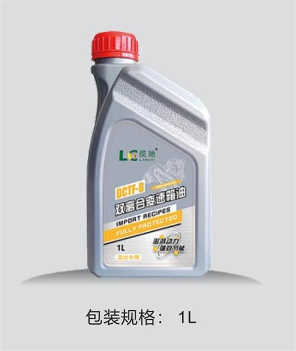 全合成 湿式双离合DCTF-B