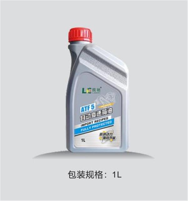 自动变速箱油  合成型 ATF5