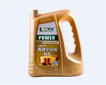 西安润滑油代理