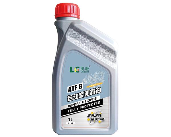 自动变速箱油   ATF-8