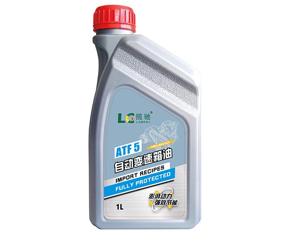 自动变速箱油  ATF-5