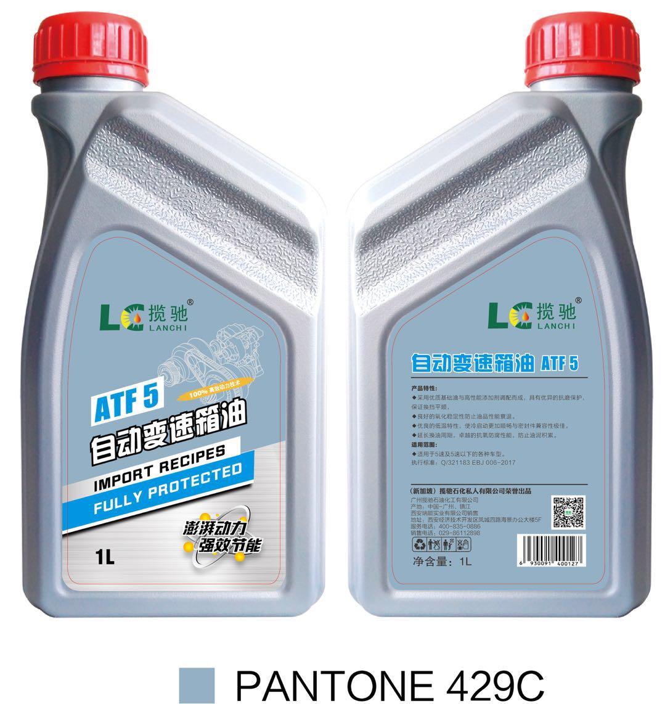 西安润滑油