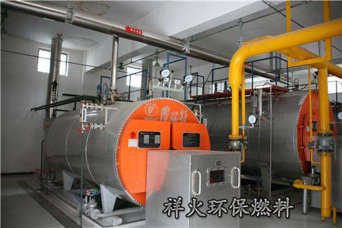 陕西锅炉燃料