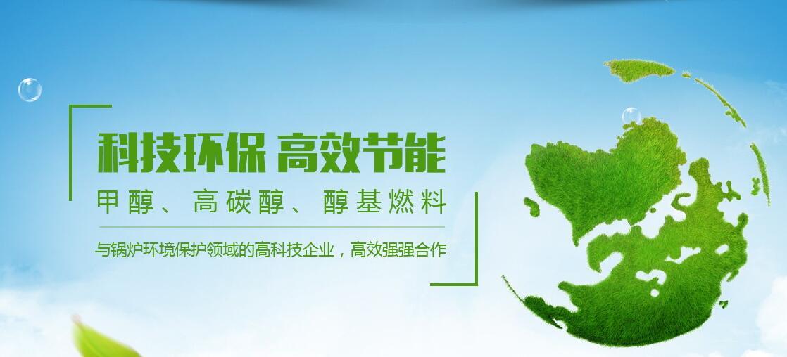 陕西XH-2号万博苹果app下载万博世界杯版本