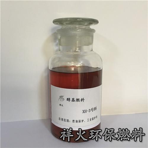 陕西XH-3号醇基燃料厂家