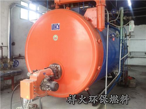 陕西锅炉燃料厂家