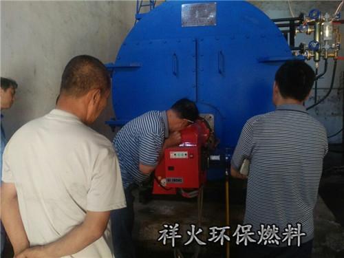 陕西锅炉改造