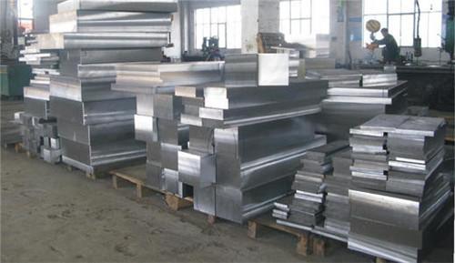 河南模具钢厂家