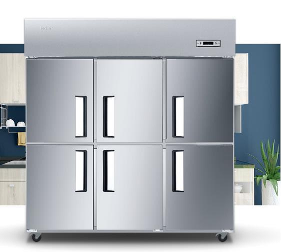 海尔 SL-1450C3D3 商用厨房冰箱
