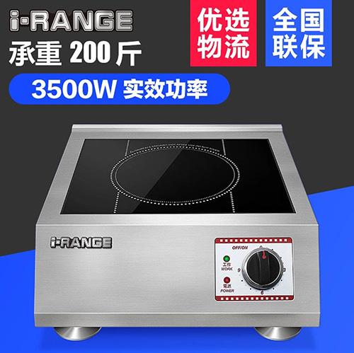 FIC-3K5西永斯商用平面电磁炉大功率3500W 猛火爆炒平头炉原厂铜线圈主板