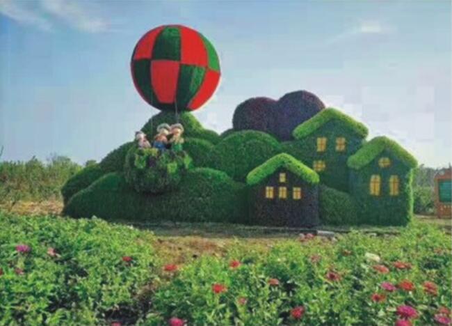 绿雕设计制作