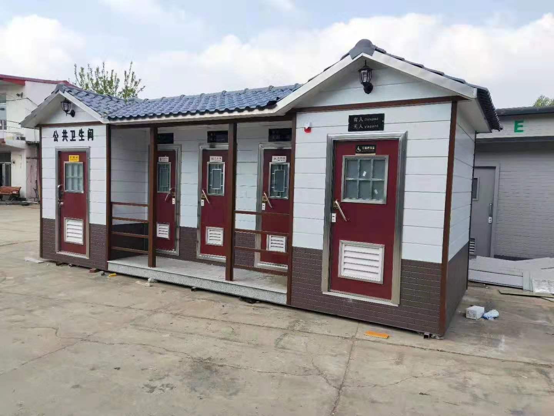 市政设施移动厕所