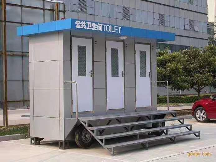 欣宝枫设施移动厕所