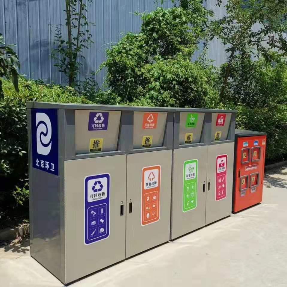 基础市政设施垃圾桶