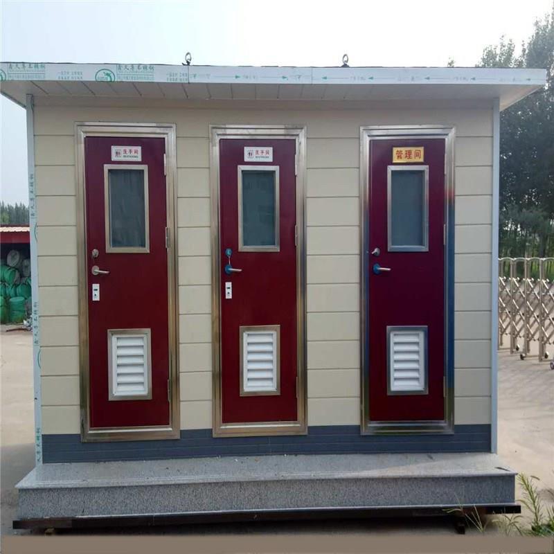 环保公厕效果图片