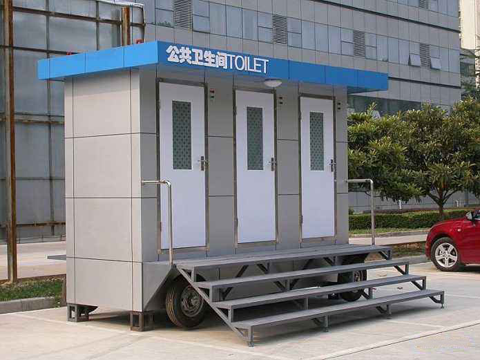 新型环保公厕