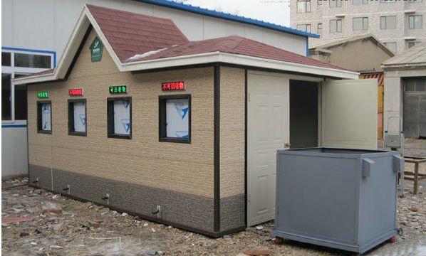 兰州移动厕所