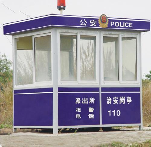 警用治安岗亭建设有哪些标准?