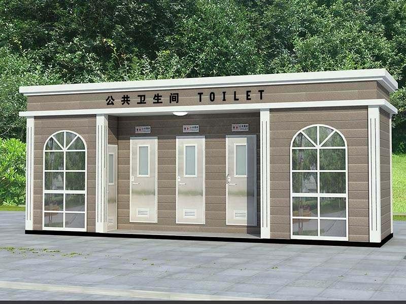 移动厕所常用的材料都有哪些?甘肃移动厕所厂家告诉你