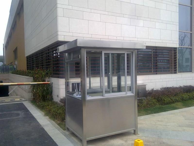 你知道有什么办法来解决岗亭漏水的问题吗?冬天怎么选防寒暖和的岗亭?