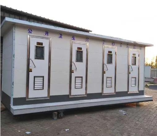 移动厕所有什么优点?兰州移动厕所厂家兴达岗亭来告诉您!
