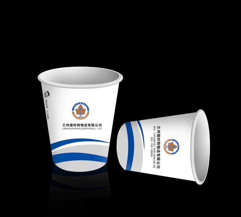 兰州纸杯设计制作