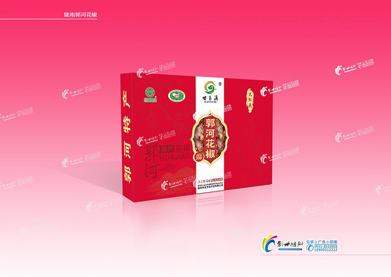 产品包装设计欣赏,郭河花椒