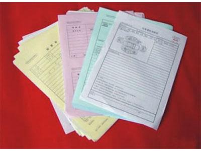 兰州联单票据印刷