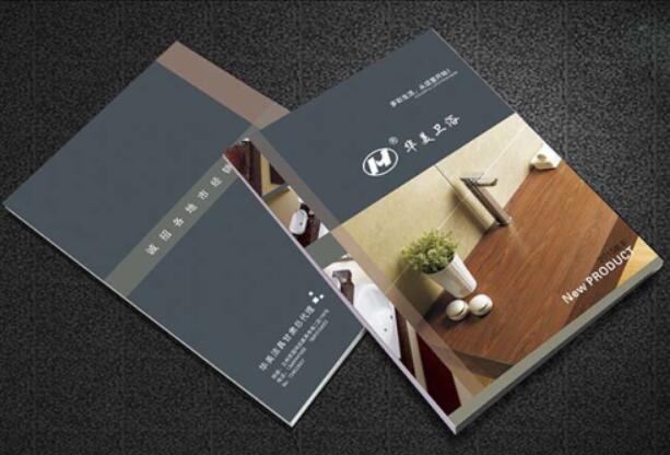 华美卫浴的企业画册设计制作