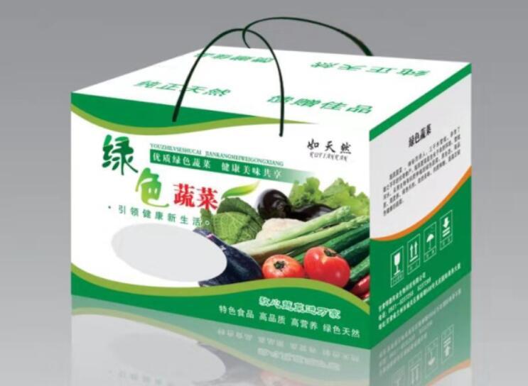 如天然绿色蔬菜包装设计