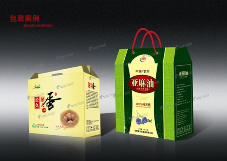 亚麻油的产品包装设计