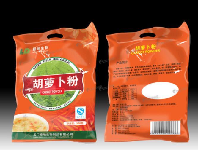胡萝卜粉产品包装设计