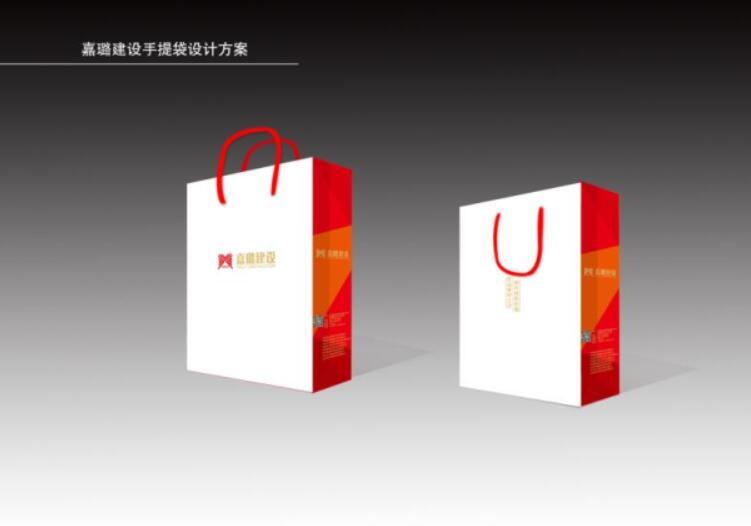 嘉璐建設手提袋設計方案