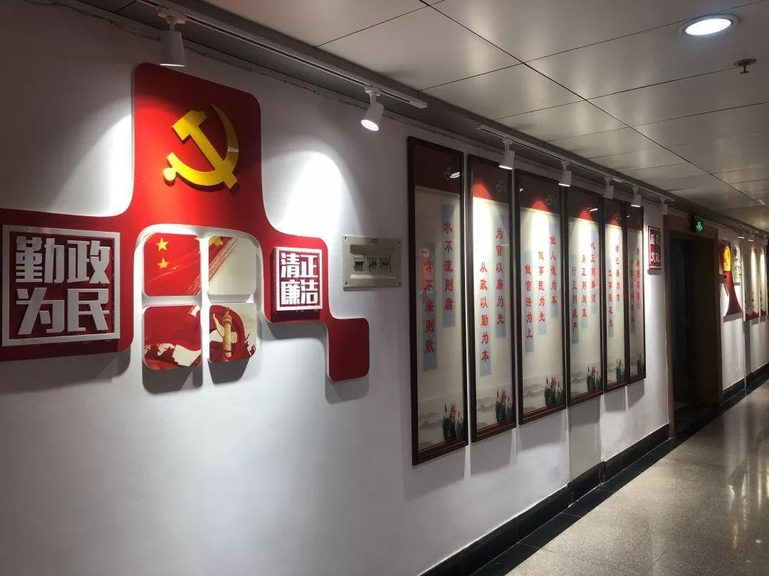 兰州党建文化墙