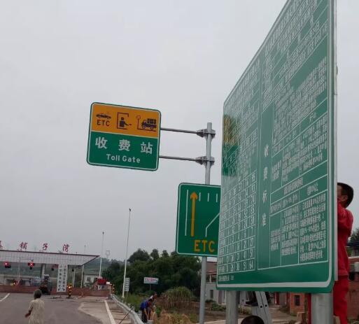 兰州高速公路广告牌