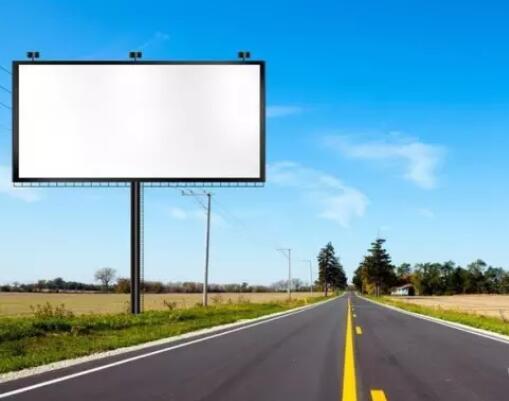 就讓廣告公司來介紹告訴公路廣告牌的作用吧