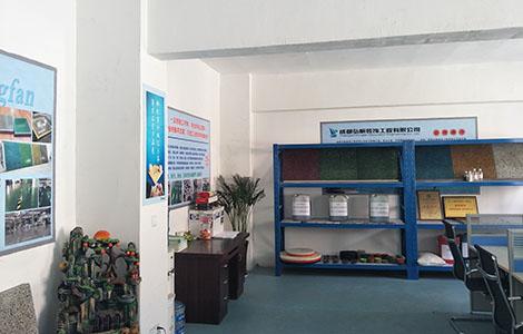 四川固化剂地坪办公室
