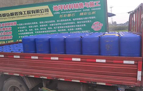 四川固化剂地坪材料运输