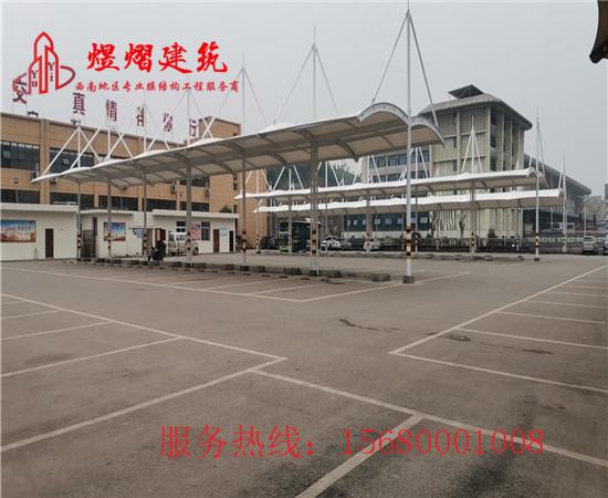 宜宾江安公交总站充电桩膜结构车棚