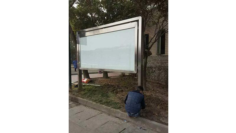 四川不锈钢宣传栏安装